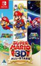Super Mario 3D All Stars (NS)